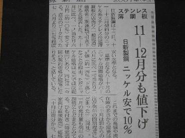 19.11.13.JPG