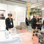 健康博覧会2016 東京ビッグサイト