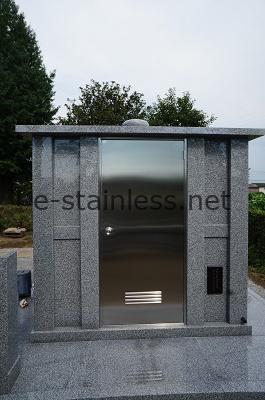 永代供養塔のステンレス扉